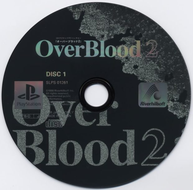 OverBlood 2 - Japan Disc 1 of 2