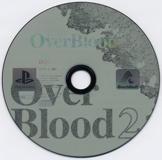 OverBlood 2 - Japan Disc 2 of 2