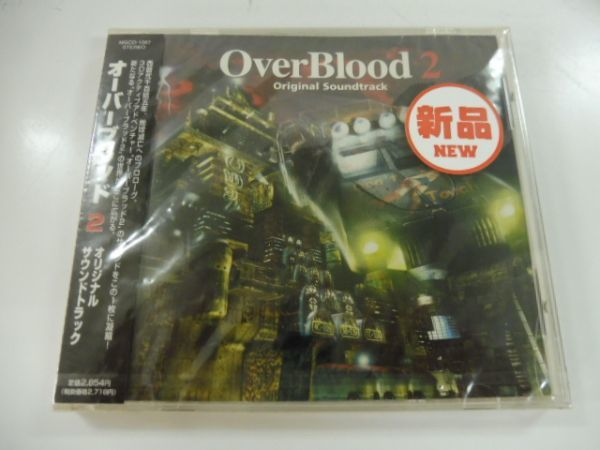 OverBlood 2 OST: Front