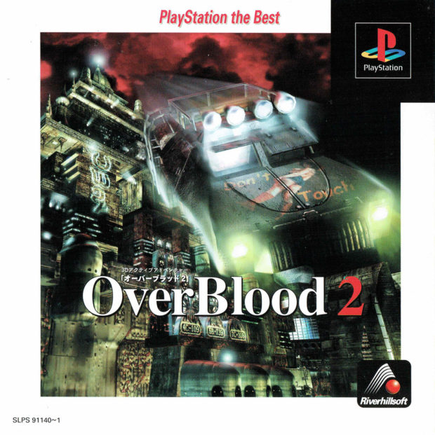 "OverBlood 2 ""The Best"" - Front"