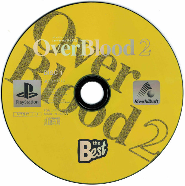 "OverBlood 2 ""The Best"" - Disc 1"