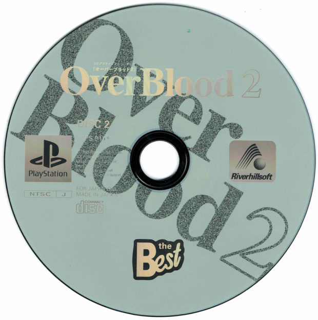 "OverBlood 2 ""The Best"" - Disc 2"