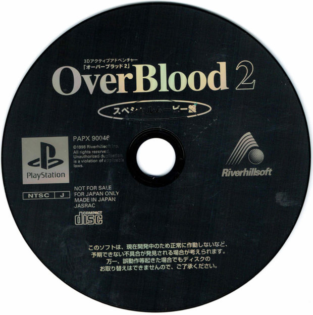 OverBlood 2 Movie Demo - Disc