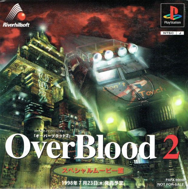 OverBlood 2 Movie Demo - Front