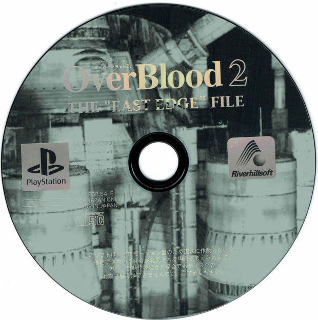 OverBlood 2, The East Edge File - Disc