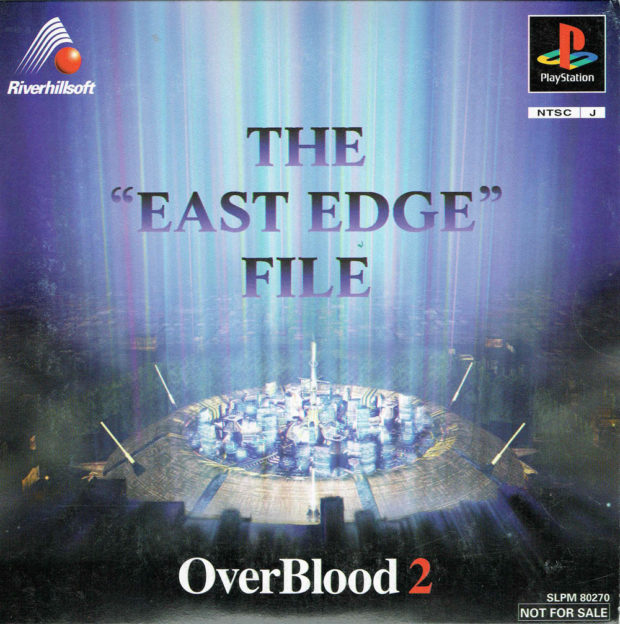 OverBlood 2, The East Edge File - Front