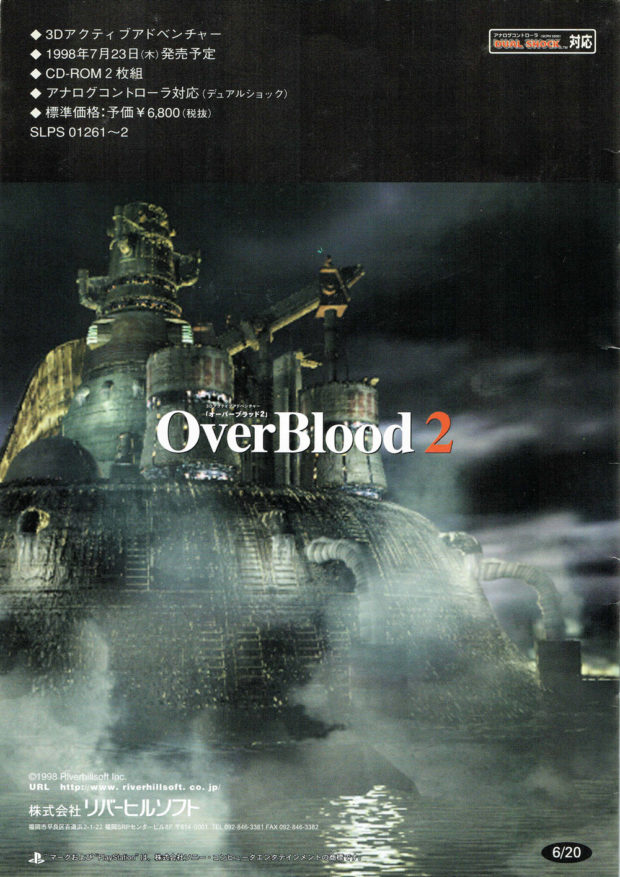 OverBlood 2 Preview Book vol. 2 - Envelope Back
