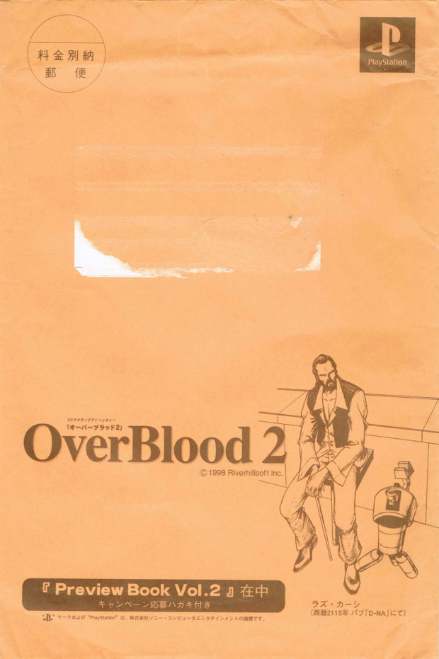 OverBlood 2 Preview Book vol. 2 - Envelope Front