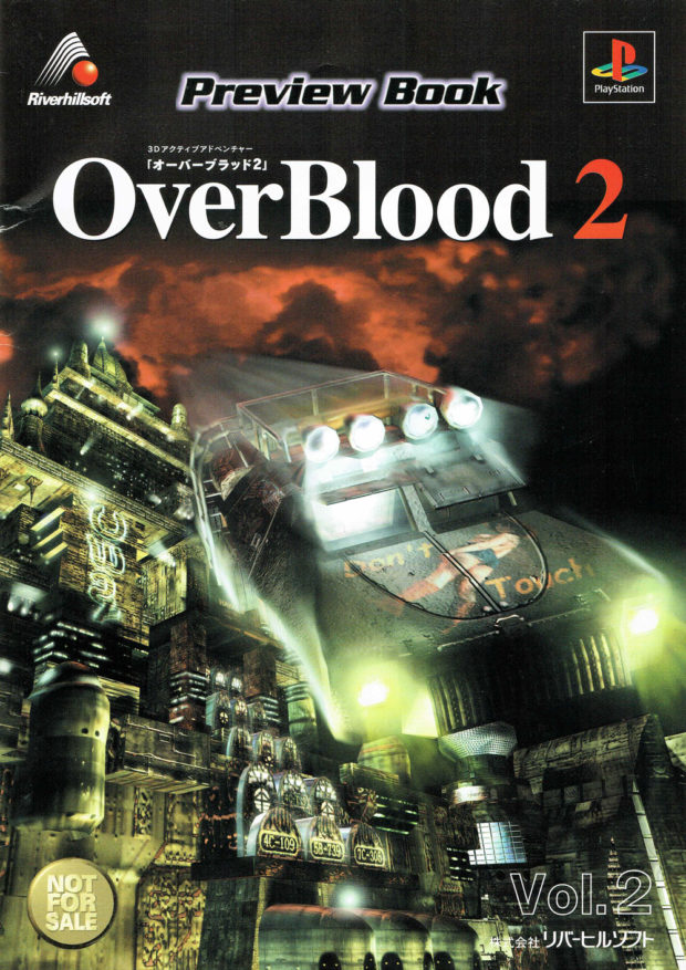OverBlood 2 Preview Book vol. 2 - Front