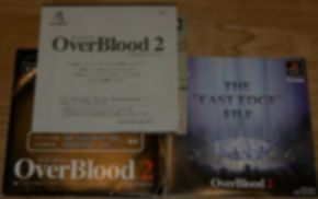 OverBlood 2, The East Edge File Yellow Variant (left of picture)