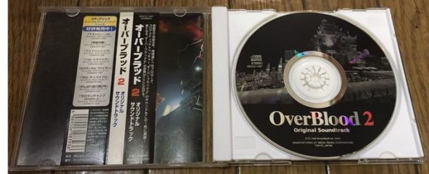 OverBlood 2 OST: Inners and Disc